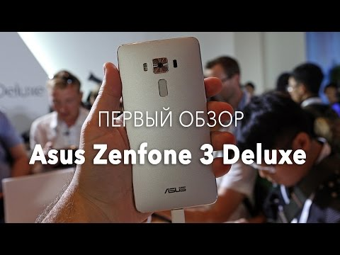 Выпущен первый смартфон на Snapdragon 821 — Asus Zenfone 3 Deluxe