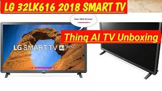 LG 32LK616 HD Ready Smart LED TV