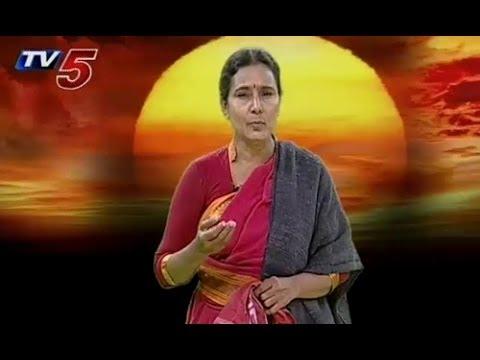 """Kapu Farmer Song By Vimalakka"" - Vasthunna Poru Patanai"