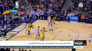 التلفزيون العربي | دينفر ناغتس يتغلب على أنديانا بيسرز في دوري كرة السلة الأمريكي