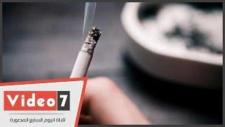 """بالفيديو.. تعرف على علاقة التدخين بمرض السكر فى برنامج """"العيادة"""""""