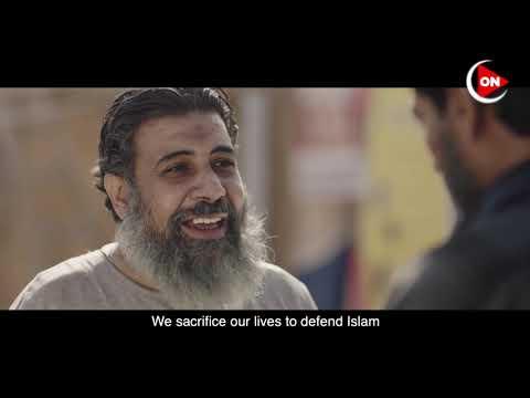 #الاختيار2 | هو ده الفرق بيننا وبينهم.. ولو كنا سكتنا كان الإسلام هيضيع