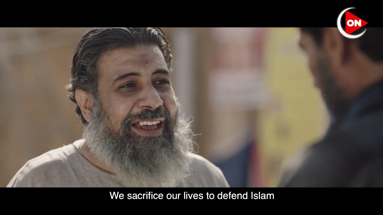 #الاختيار2 | هو ده الفرق بيننا وبينهم.. ولو كنا سكتنا كان الإسلام هيضيع  - 23:57-2021 / 4 / 15