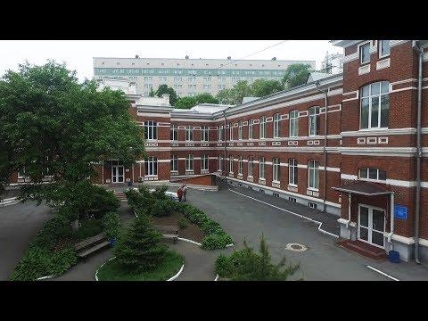 Приморская краевая клиническая больница № 1.