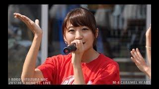I-ROBO PLUS ITAZURA MIC UENO STREET STAGE 2017.10.8 OKACHI-MACHI PA...