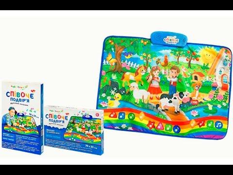 Детский коврик для ползания большой купить и игрушки sozzy - YouTube