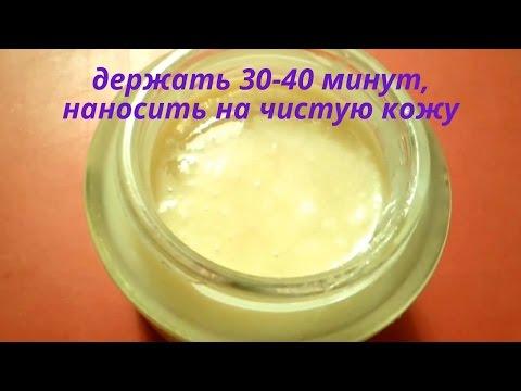 Крем для рук с арганой и гранатом – купить греческую