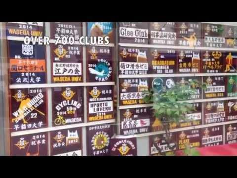 Waseda University Virtual Tour