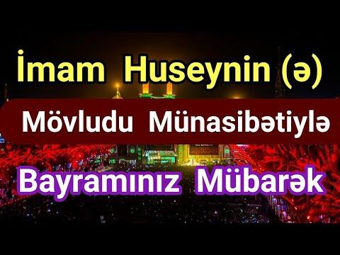 16 Mart 3 Şaban  (axşam namazından sonra )İmam Hüseynin (ə) mövlud günüdür