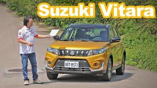 不只小針美容!安全升級更有感|Suzuki Vitara S AllGrip