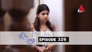 Neela Pabalu | Episode 326 | 12th August 2019 | Sirasa TV Thumbnail