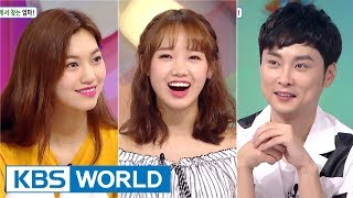 Hello Counselor - Min Kyunghoon, Choi Yoojung, Kim Doyeon [ENG/THA/2017.08.07]