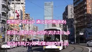 ハローアゲイン/岩波理恵  カラオケカバー 岩波理恵 動画 18