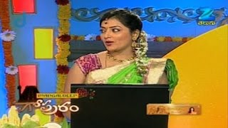 Gopuram - Episode 1384 - March 23, 2015 - Full Episode