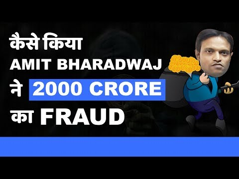 How Amit Bharadwaj Did One Of The Biggest Bitcoin Fraud? | Hindi