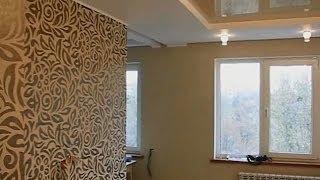 видео Обои в гостиную – комбинирование обоев