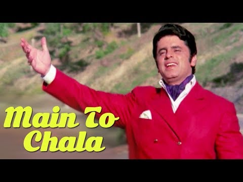 Main Toh Chala - Kishore Kumar | Old Bollywood Song | Sanjay Khan | Dharkan