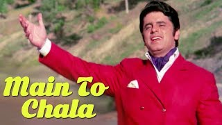 Main Toh Chala - Kishore Kumar | Old Bollywood Song | Sanjay Khan | Dharkan