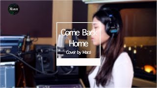'#2ne1 - #Come Back Home' Cover by Marzi 마지