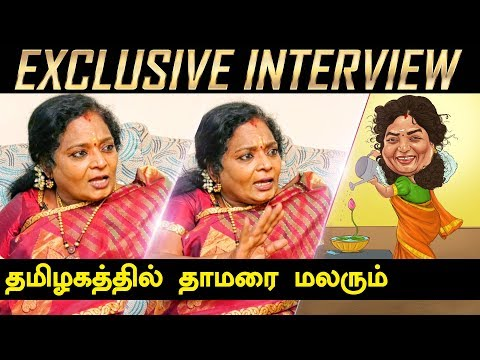 We don't have any 'Sleeper Cells' in BJP ! | Tamilisai Exlcusive Interview
