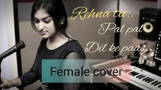 Pal Pal Dil ke paas - Title Song|Female cover| Arijit Singh| parampara| by Lubna Shamrock| Lyrical