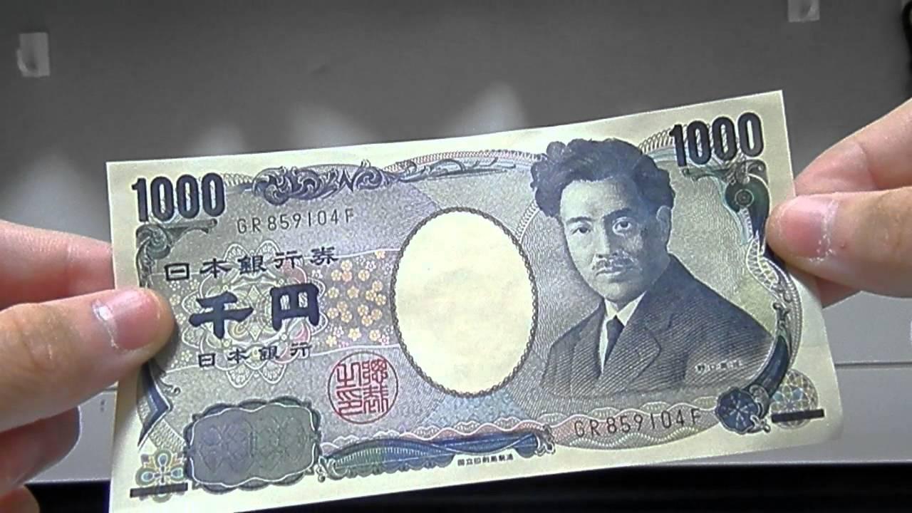 トリック動画2】1000円札が5000...
