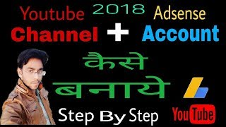[Hindi-C1] How to create a youtube channel | youtube channel | How to start a youtube channel