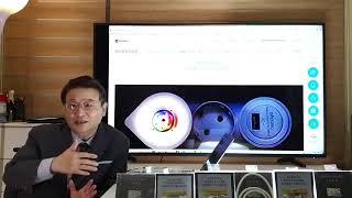 매직포토플랫폼@ 할인몰 이동형그린에너지 접지멀티탭 제품…