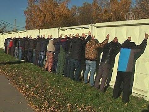 Москва: начались массовые аресты мигрантов (новости)