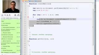 Программирование с нуля от ШП - Школы программирования Урок 12 Часть 5 Курс web программирование