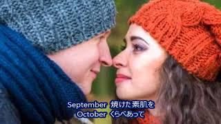 さとう宗幸 - CALENDAR(with 庄子眞理子)