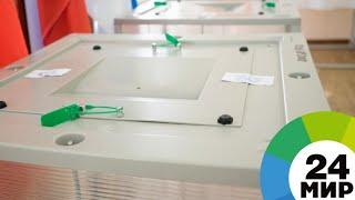 Выборы в Приморье: кандидат от КПРФ сохраняет лидерство - МИР 24