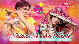 देसी फागुण गीत 2018 | Naina Neecha Karle | Rajasthani Songs | Super Hit Lord Krishna Bhajans
