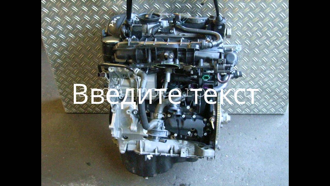 Контрактный двигатель бу Ауди А4 1.8 турбо CABA, CDHA, CAB, CDH Тест Мотора Audi A4 1.8
