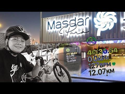 MASDAR PARK ABU DHABI