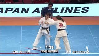 【JFKO】第1回国際フルコンタクト空手道選手権大会 女子軽量級