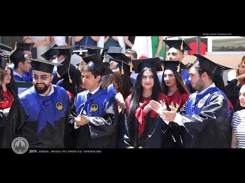 Первые дипломы МГУ в Армении