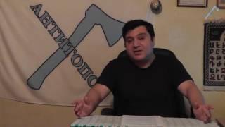 Обращение к азербайджанцам