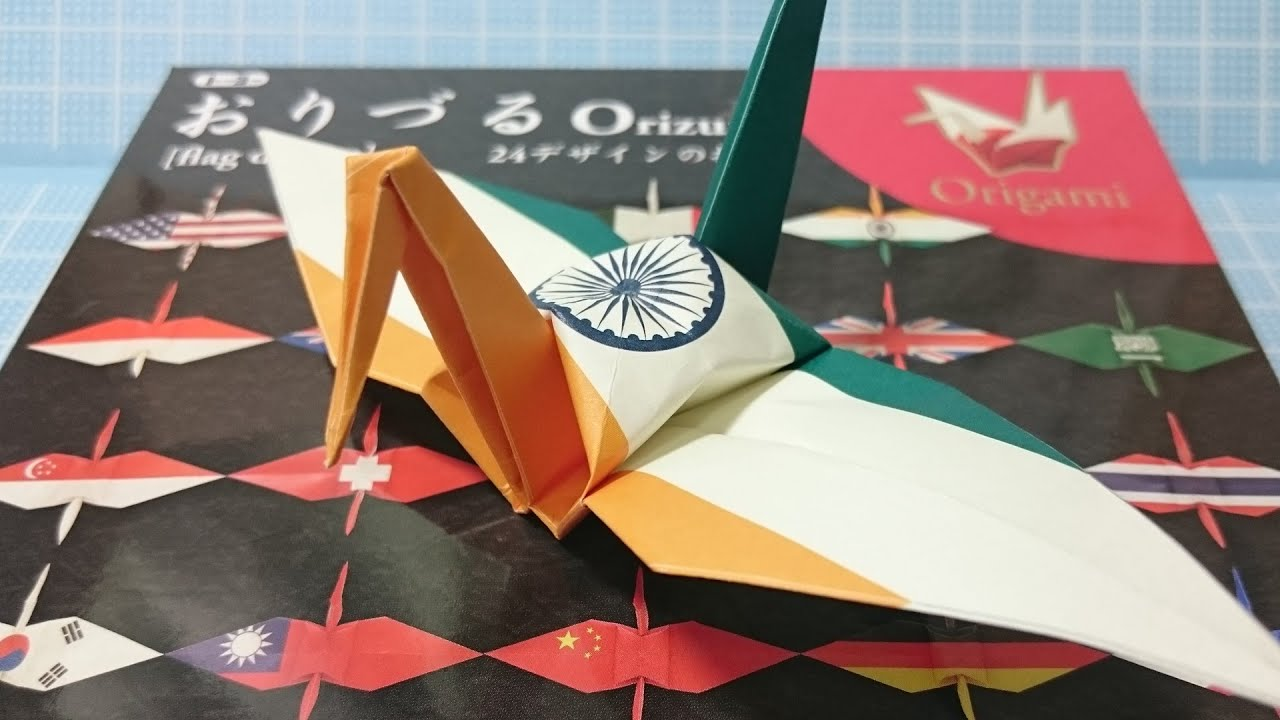 Easy origami crane india flag youtube jeuxipadfo Choice Image