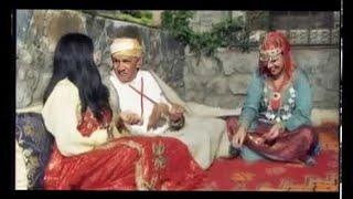 Film AL HIKMA  | Tachelhit tamazight, souss,