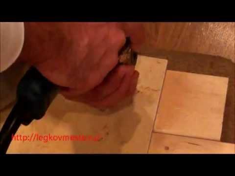 видео: Сверлим отверстия в кафельной плитке