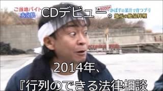 【熱愛速報】TOKIOのリーダーが、グラビアアイドル菊池梨沙(21)と熱愛発覚! 菊池梨沙 検索動画 28