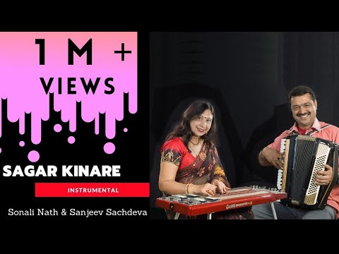 Sagar Kinare Instrumental | Hawaiian Guitar | Accordion