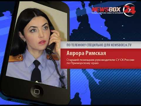 Житель Кировского района задержан по подозрению в убийстве 17 летней школьницы
