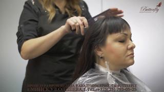 Окрашивание волос (Омбре) в  в Академии Красоты