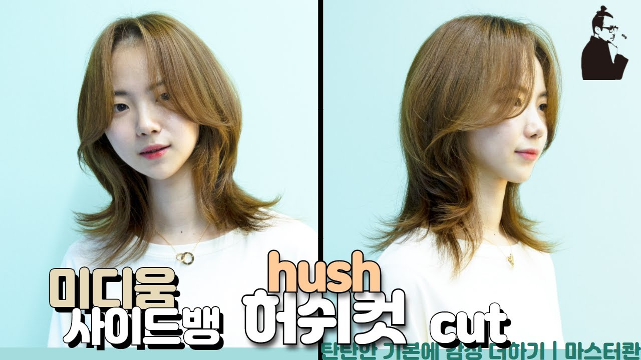 SUB)how to cut Korean hush cut layered. disconnected layered cut in  Cheongdam-dong  master kwan