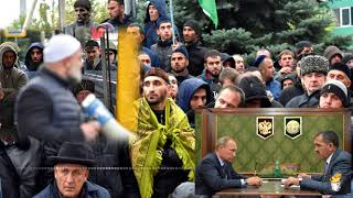Зачем Кремль нагревает Ингушетию и Чечню