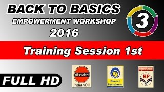 TRAINING SESSION 1st at EMPOWERMENT WORKSHOP of PETROLEUM DEALERS - 2016 | by PDAL | Part 3rd