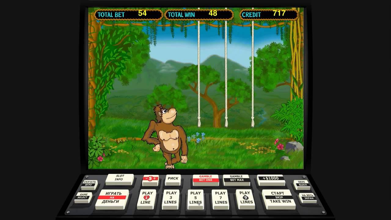 Игровые автоматы с играми sega игровые автоматы вулкан зарегистрироваться играть на реальные деньги
