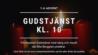 20201129 Gudstjänst 1: advent i Missionskyrkan i Bor